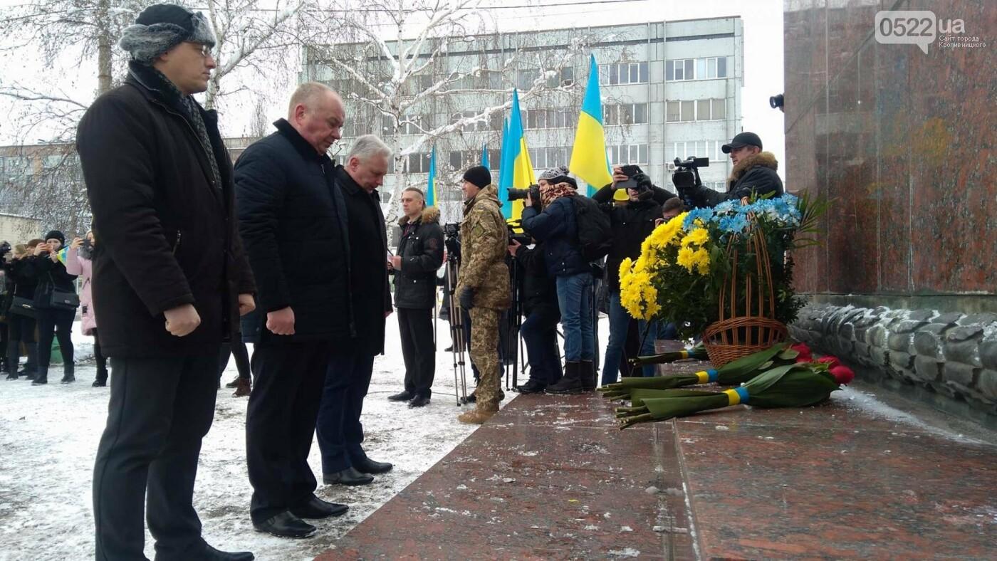 В рамках відзначення Дня Соборності кропивничани утворили коло єдності. ФОТО, фото-25