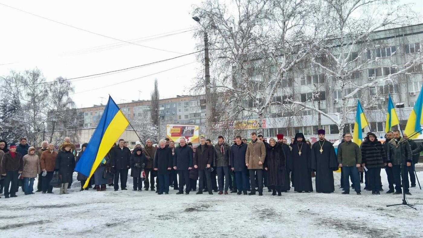 В рамках відзначення Дня Соборності кропивничани утворили коло єдності. ФОТО, фото-6