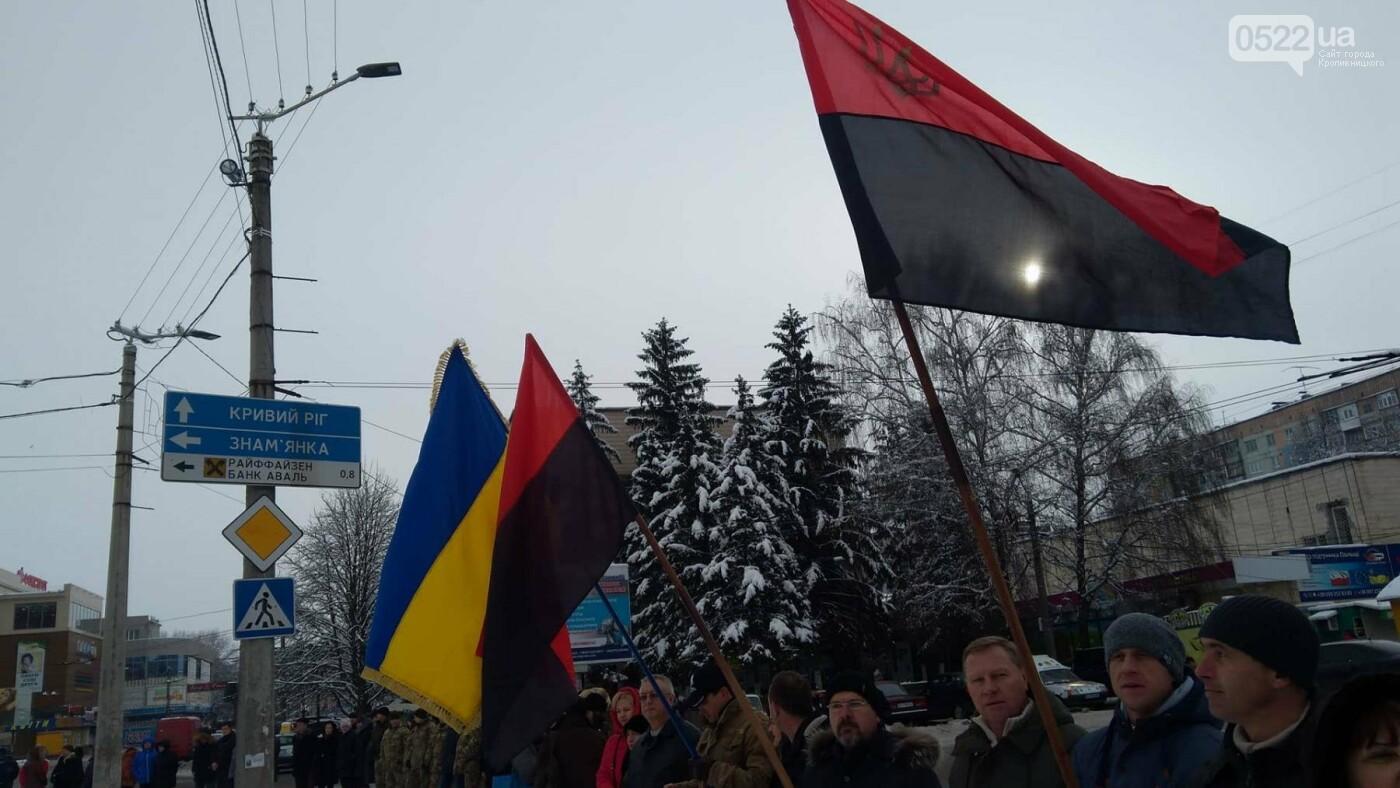 В рамках відзначення Дня Соборності кропивничани утворили коло єдності. ФОТО, фото-23