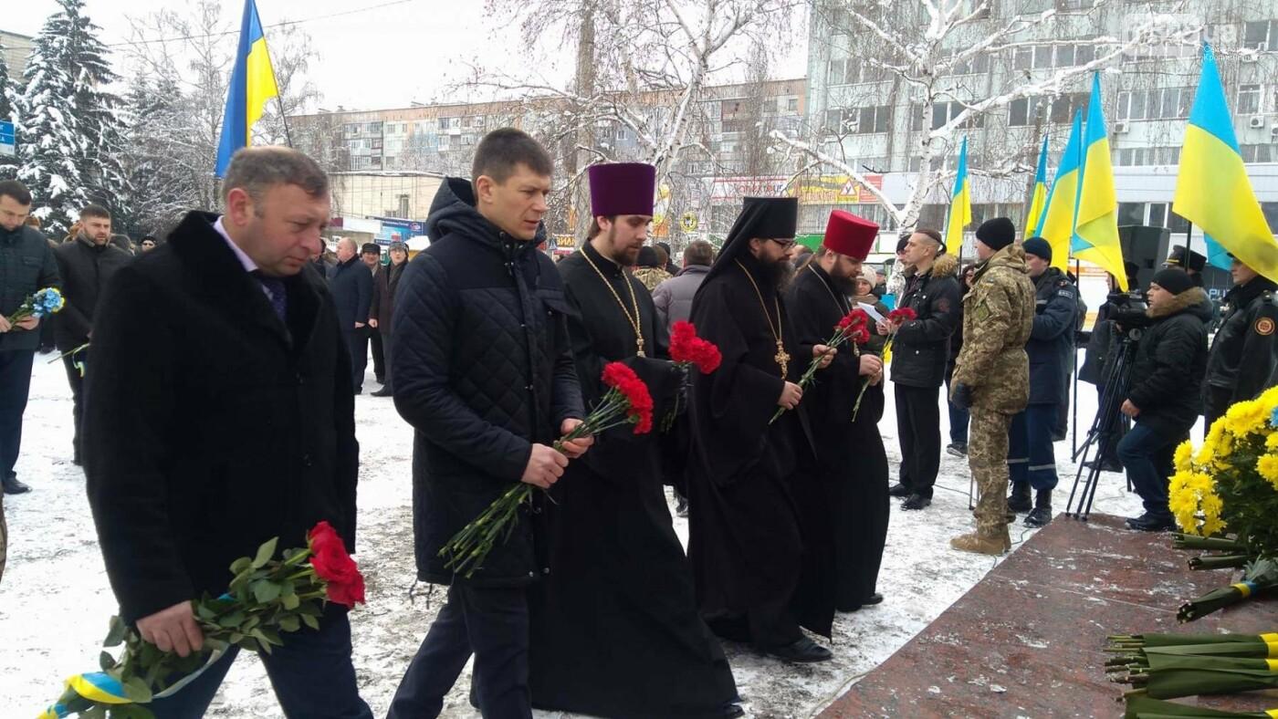 В рамках відзначення Дня Соборності кропивничани утворили коло єдності. ФОТО, фото-26
