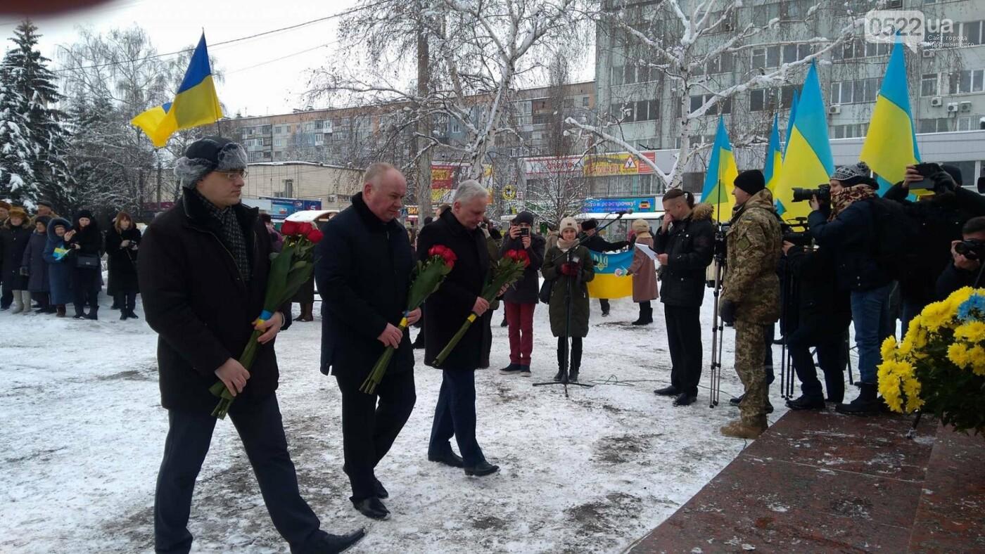 В рамках відзначення Дня Соборності кропивничани утворили коло єдності. ФОТО, фото-18