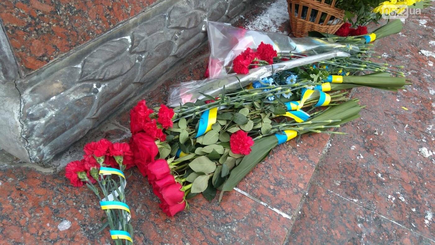 В рамках відзначення Дня Соборності кропивничани утворили коло єдності. ФОТО, фото-29
