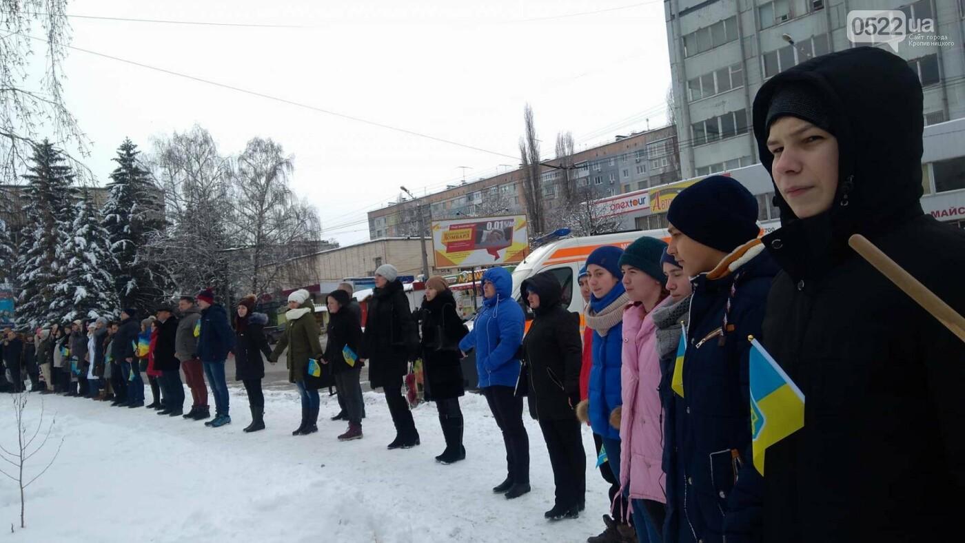 В рамках відзначення Дня Соборності кропивничани утворили коло єдності. ФОТО, фото-11