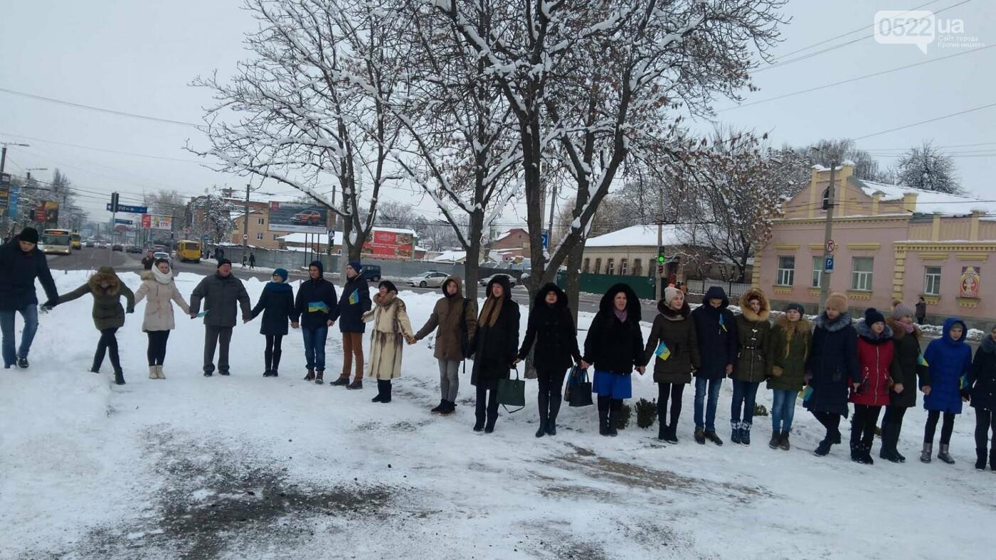 В рамках відзначення Дня Соборності кропивничани утворили коло єдності. ФОТО, фото-14