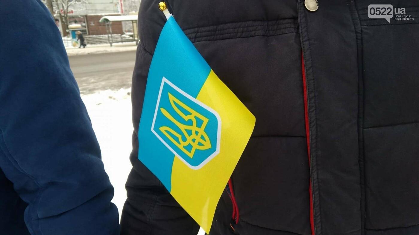 В рамках відзначення Дня Соборності кропивничани утворили коло єдності. ФОТО, фото-9