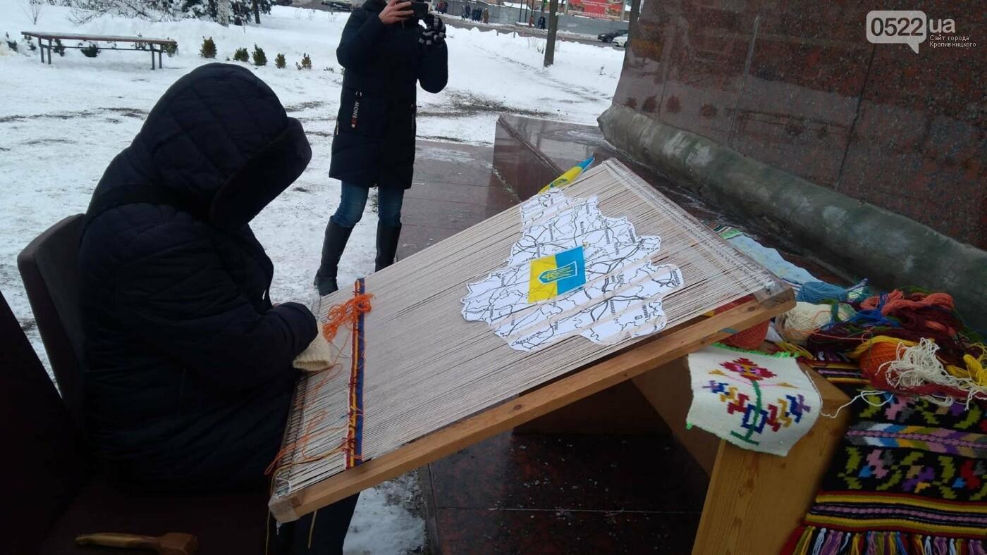 В рамках відзначення Дня Соборності кропивничани утворили коло єдності. ФОТО, фото-8