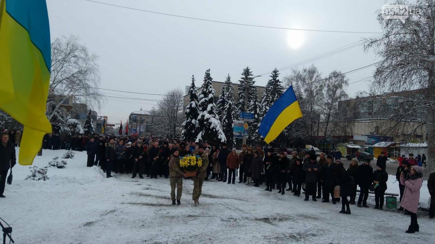 В рамках відзначення Дня Соборності кропивничани утворили коло єдності. ФОТО, фото-10
