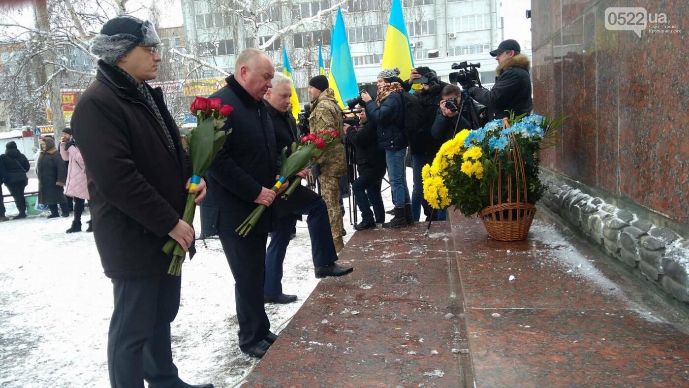 В рамках відзначення Дня Соборності кропивничани утворили коло єдності. ФОТО, фото-19