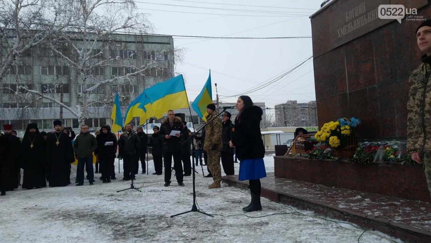 В рамках відзначення Дня Соборності кропивничани утворили коло єдності. ФОТО, фото-3