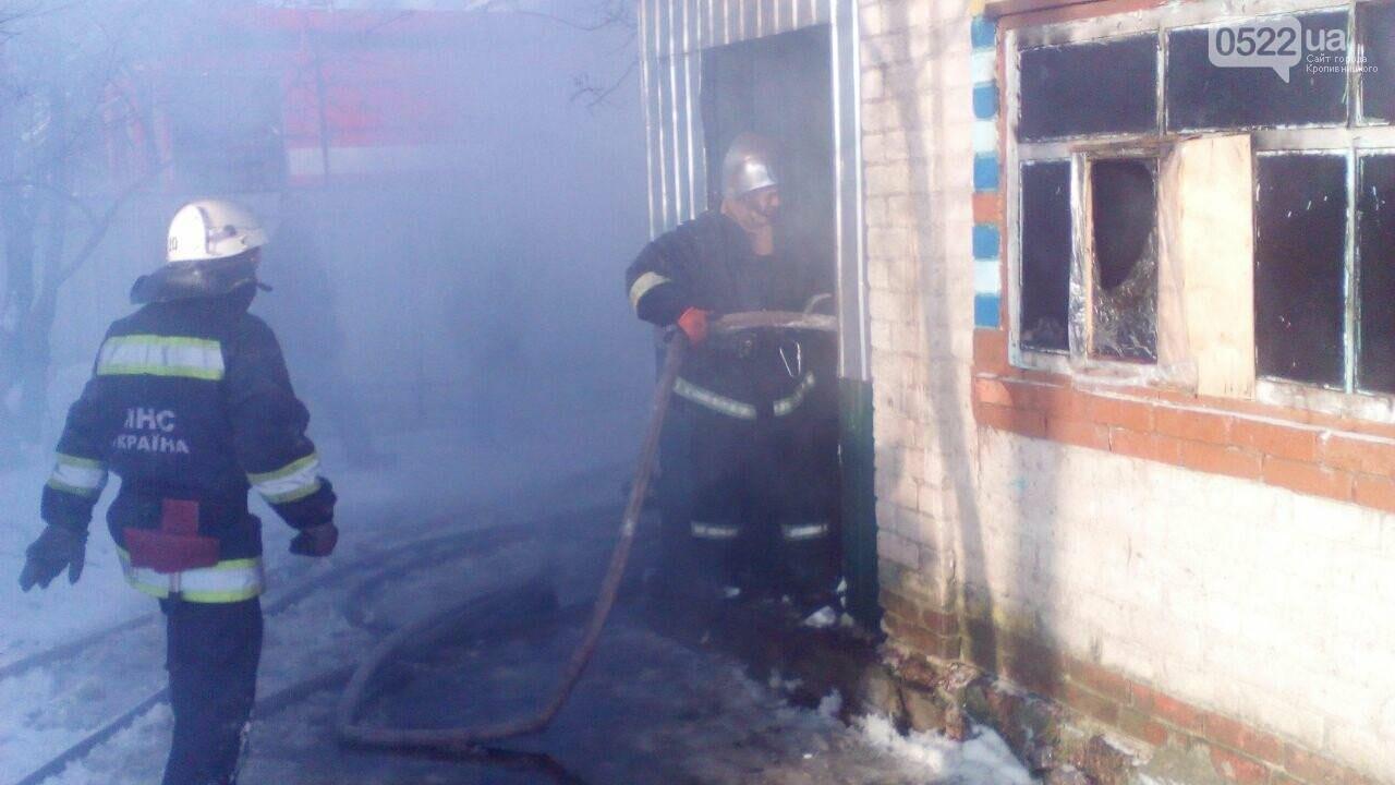 В Кировоградской области мужчина отравился угарным газом. ФОТО, фото-2