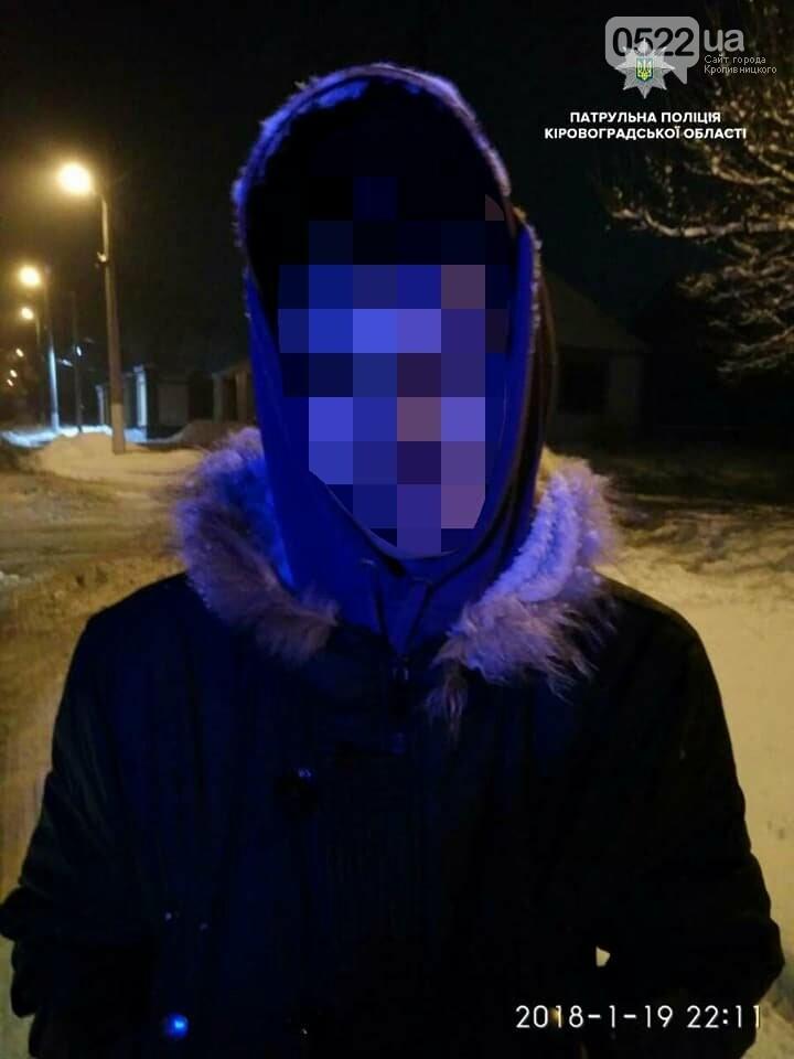В Кропивницком подросток лежал на земле и кричал что покончит с собой. ФОТО, фото-1
