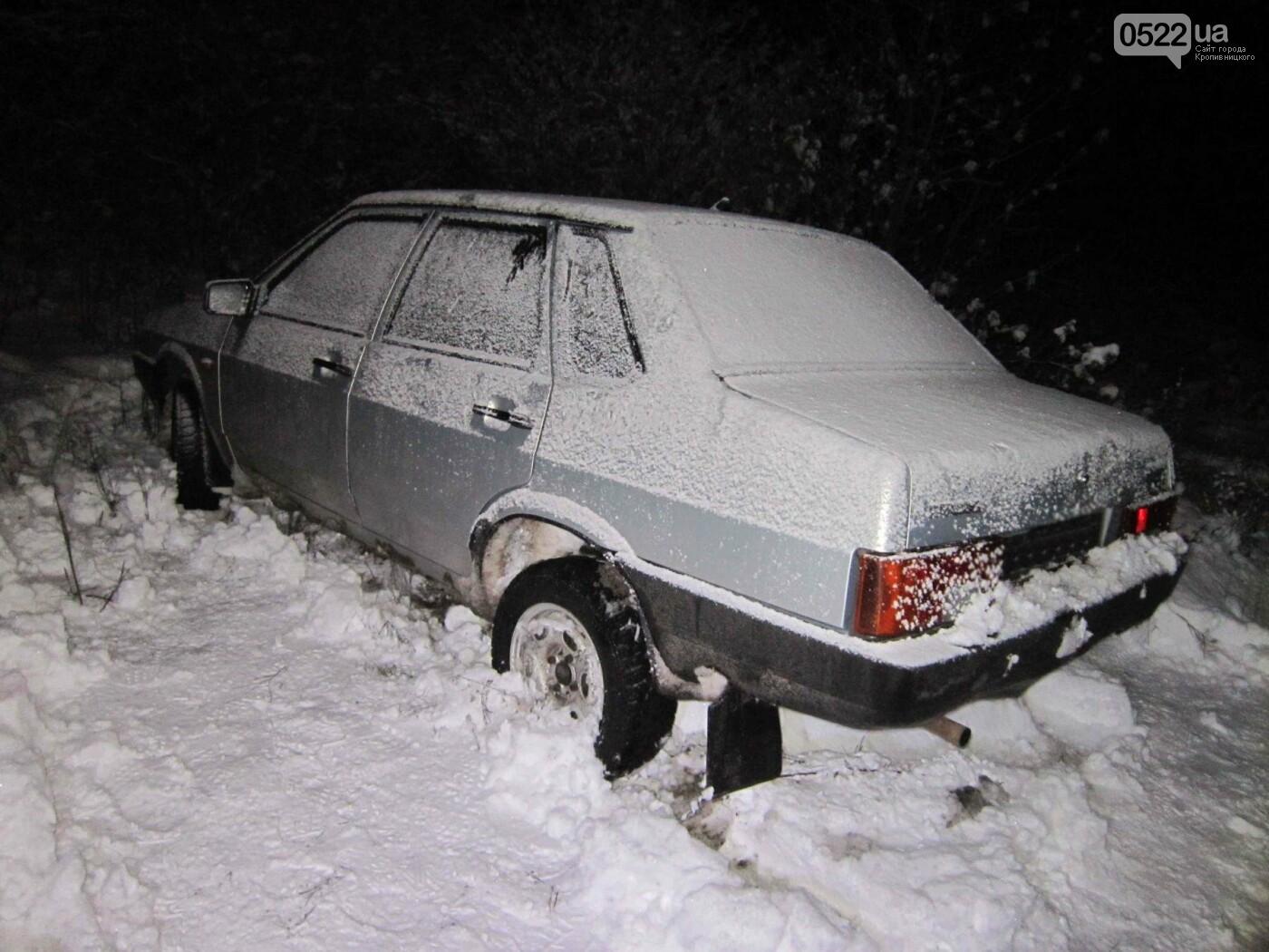 В Кропивницком угнали три автомобиля. ФОТО, фото-3