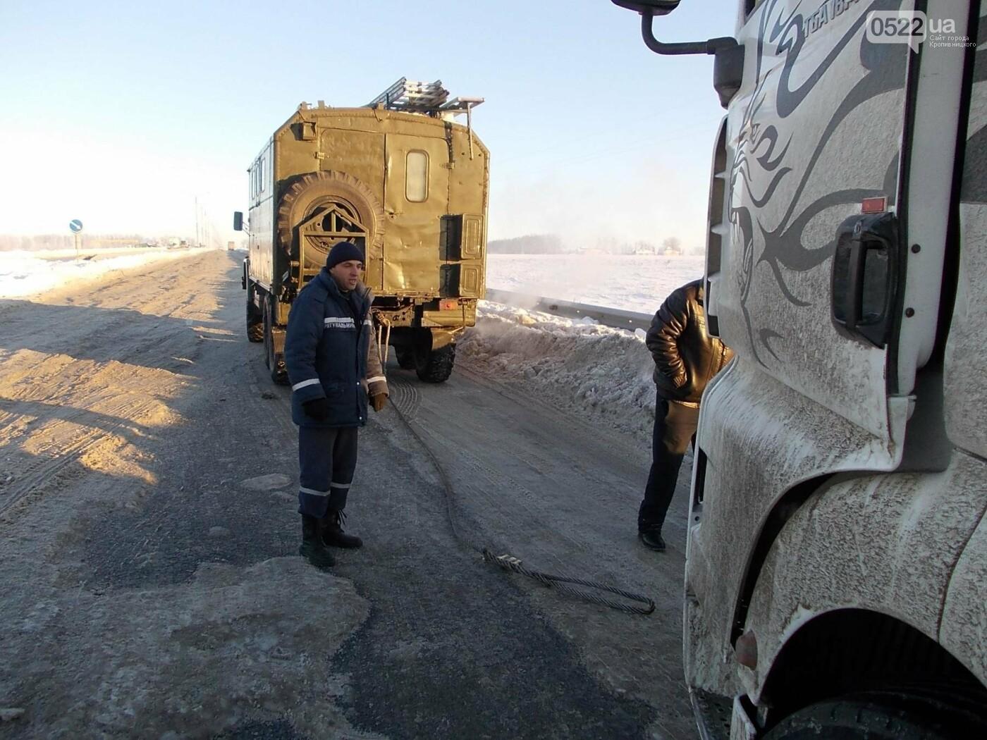Кіровоградська область: минулої доби рятувальники відбуксирували 9 автомобілів із складних ділянок автошляхів, фото-4