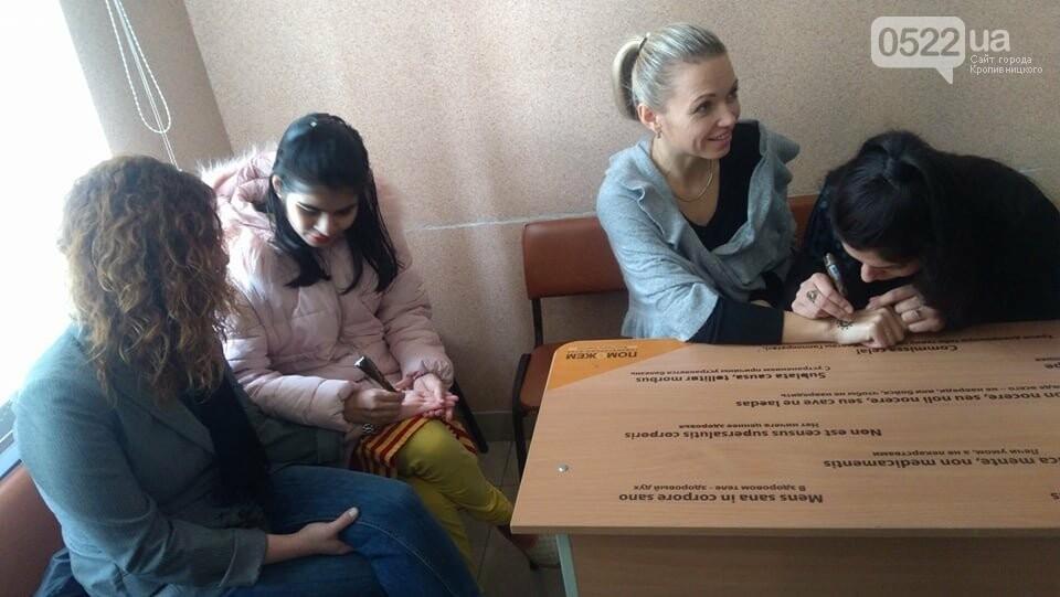 День Республіки Індія відзначають у Кропивницькому. ФОТО, фото-13