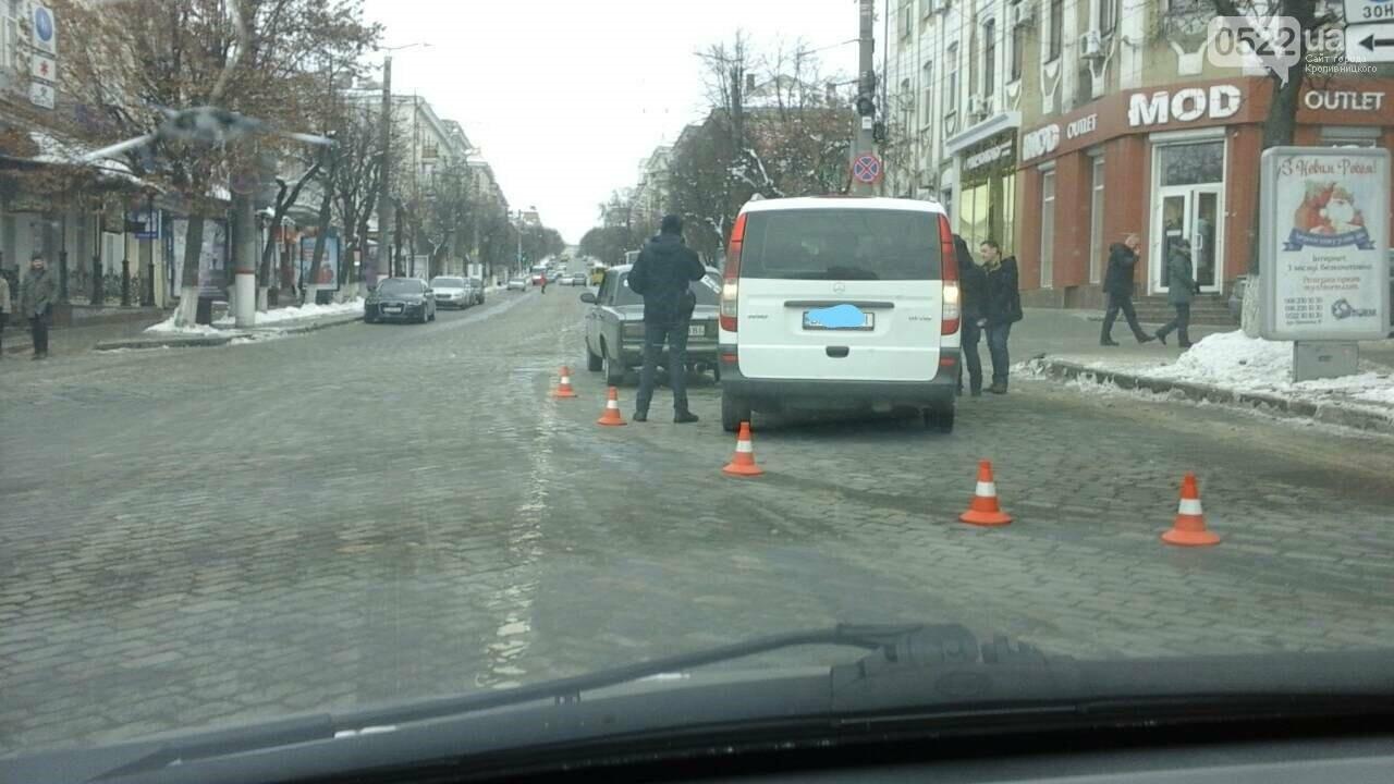 В центре Кропивницкого произошло дорожно-транспортное происшествие. ФОТО, фото-1
