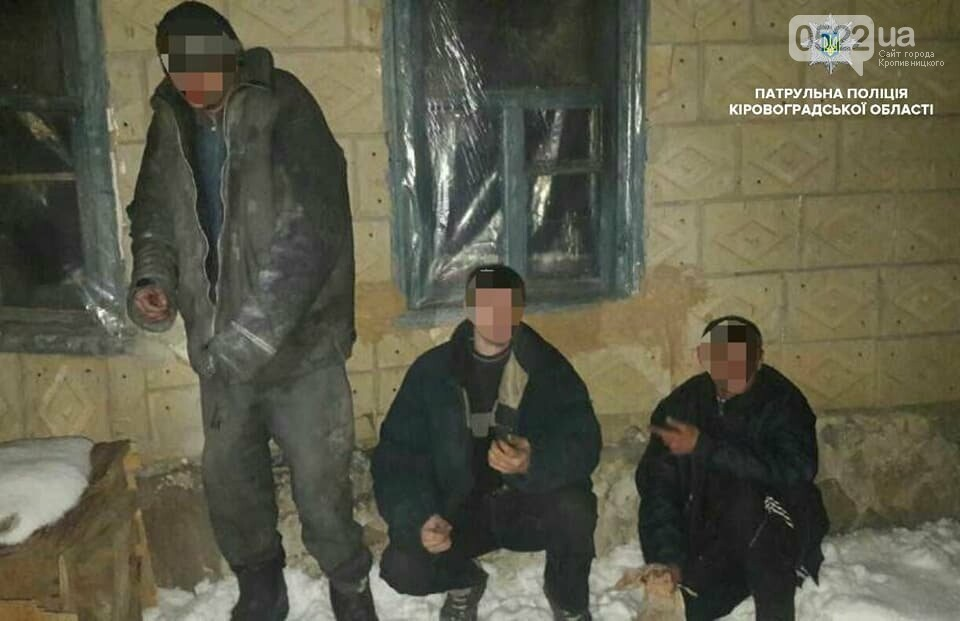 В Кропивницком сильно избили мужчину ФОТО, фото-1