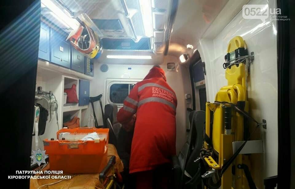 В Кропивницком сильно избили мужчину ФОТО, фото-2