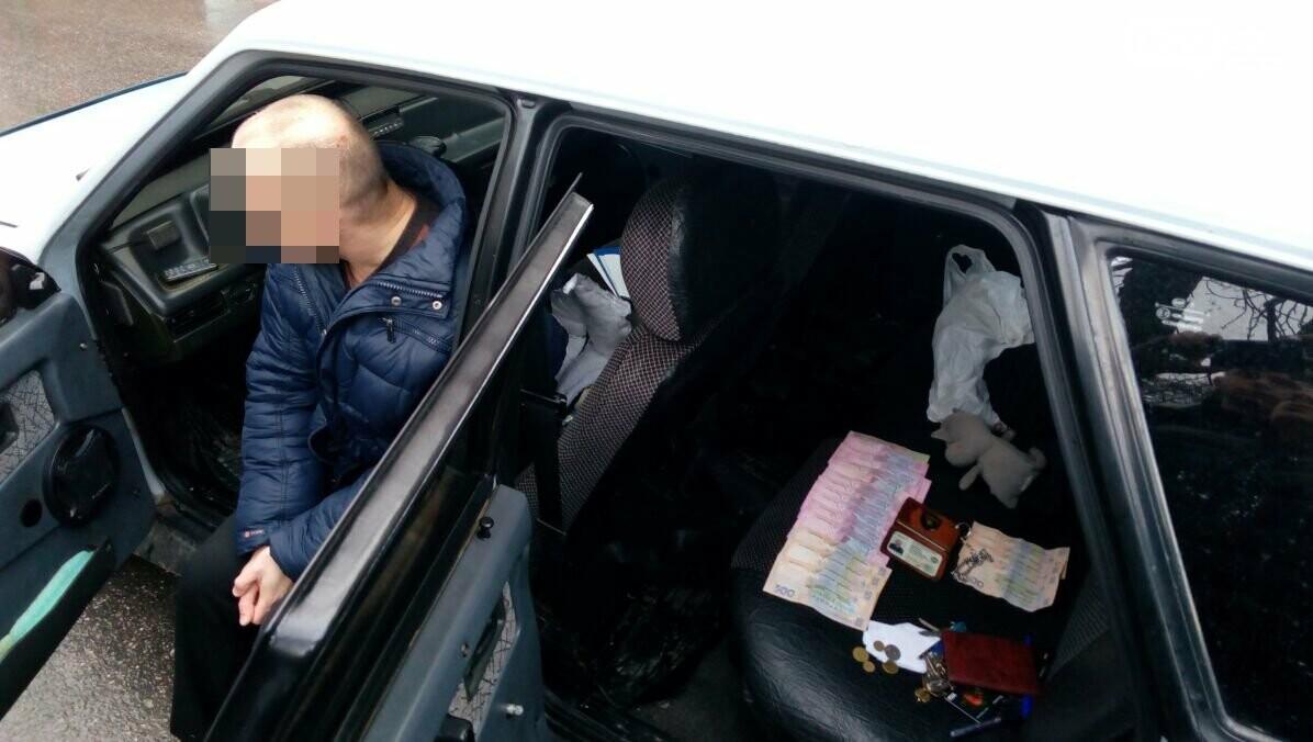 В Александрии СБУшники задержали двух полицейских, которые промышляли торговлей наркотиками ФОТО, фото-3