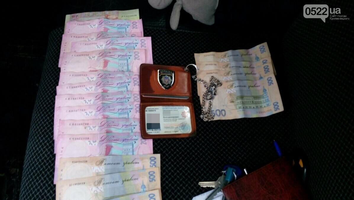 В Александрии СБУшники задержали двух полицейских, которые промышляли торговлей наркотиками ФОТО, фото-4