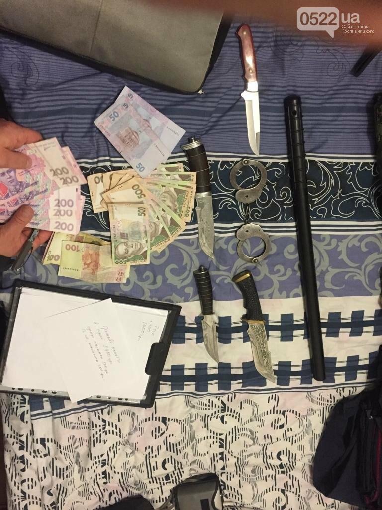 В Александрии СБУшники задержали двух полицейских, которые промышляли торговлей наркотиками ФОТО, фото-2
