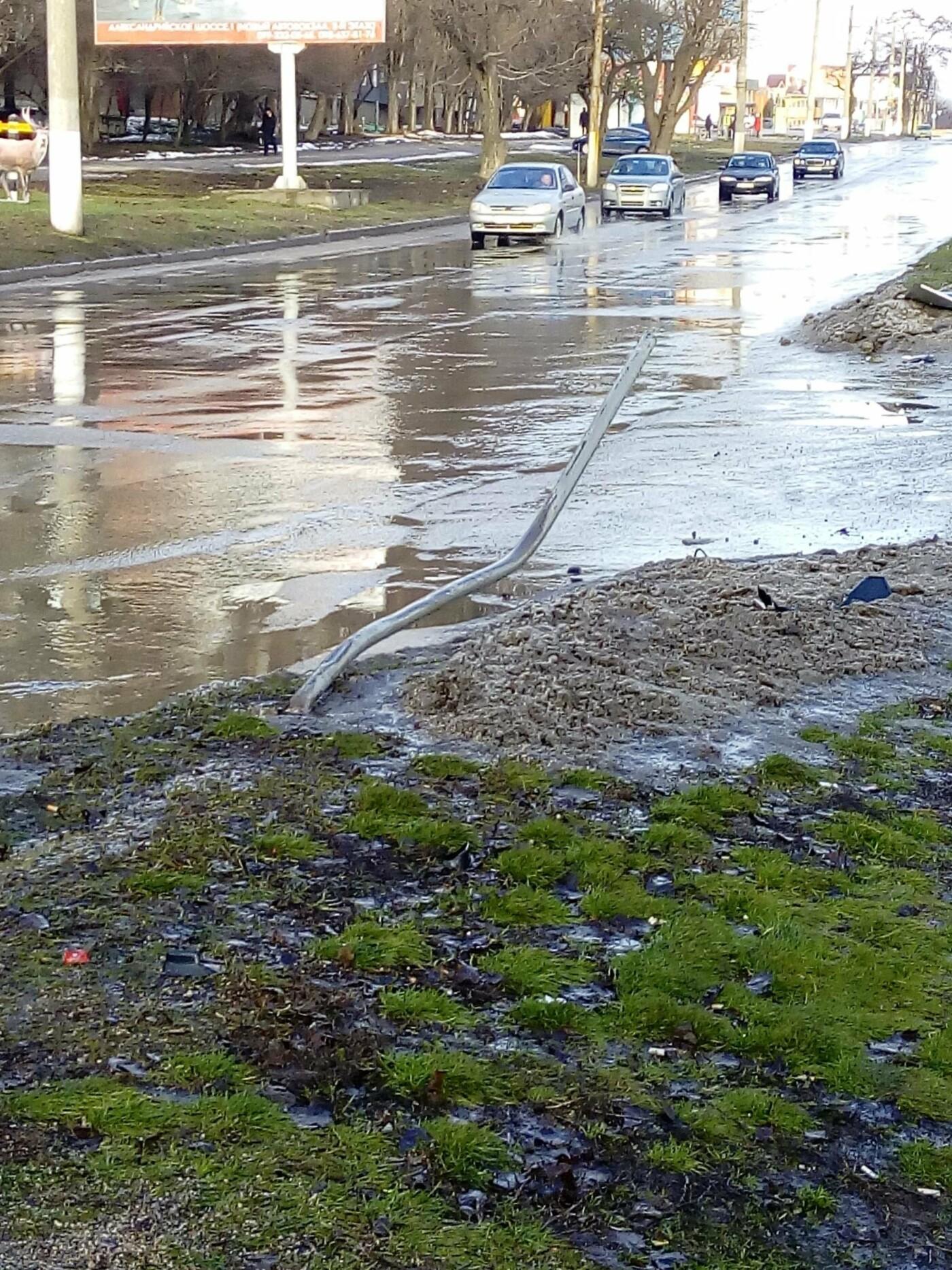 ДТП в Кропивницком: кроссовер сбил дорожный знак. ФОТО, фото-7