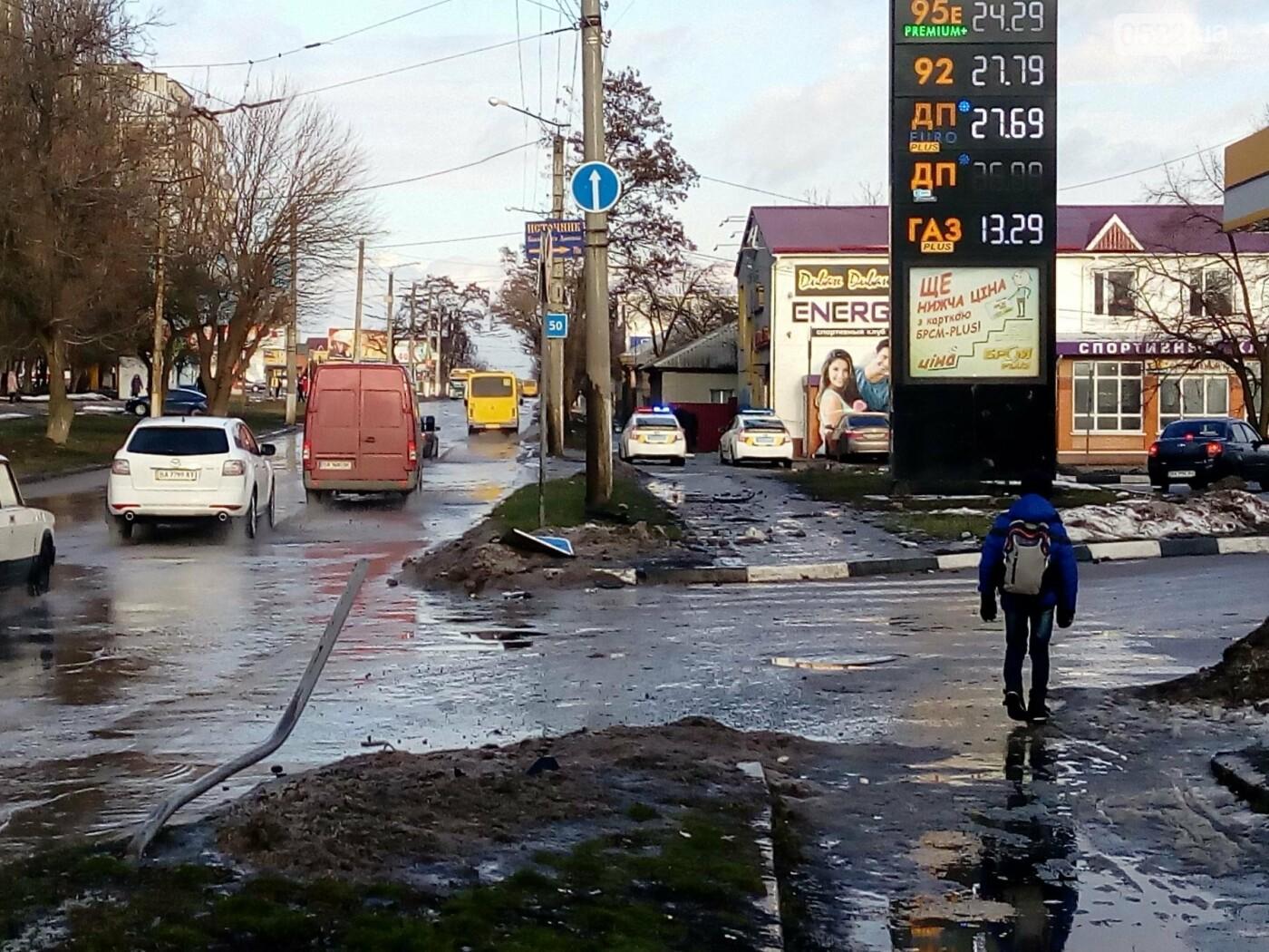 ДТП в Кропивницком: кроссовер сбил дорожный знак. ФОТО, фото-5