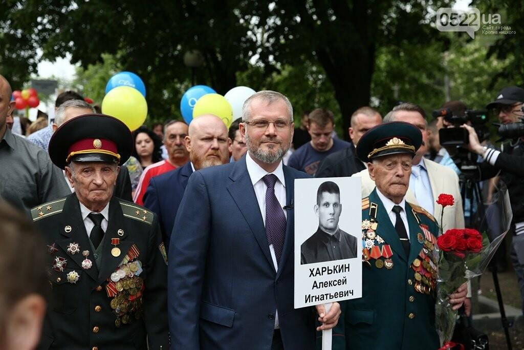 Вилкул поддержал Марш Мира в городах Украины, фото-5