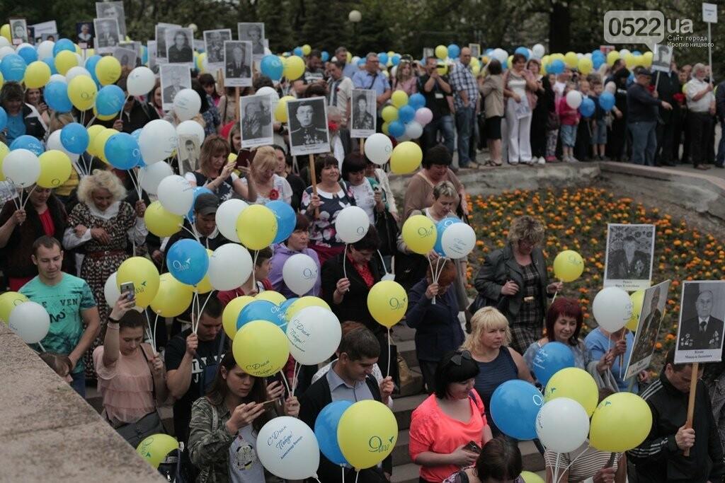 Вилкул поддержал Марш Мира в городах Украины, фото-8