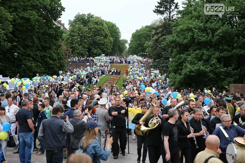 Вилкул поддержал Марш Мира в городах Украины, фото-9