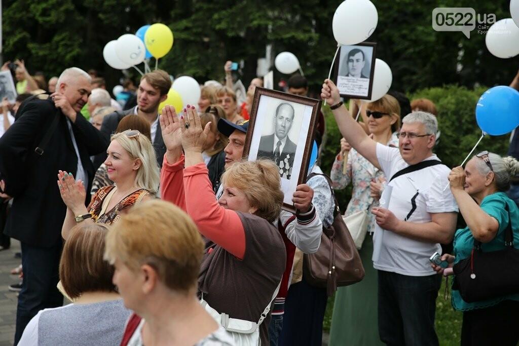 Вилкул поддержал Марш Мира в городах Украины, фото-4