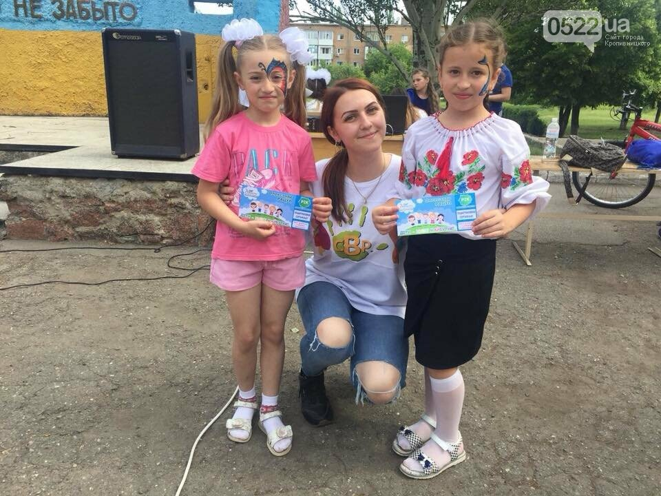 """На селищі Гірничому відбулось дитяче свято """"Діти-наше майбутнє"""" (Фото), фото-6"""
