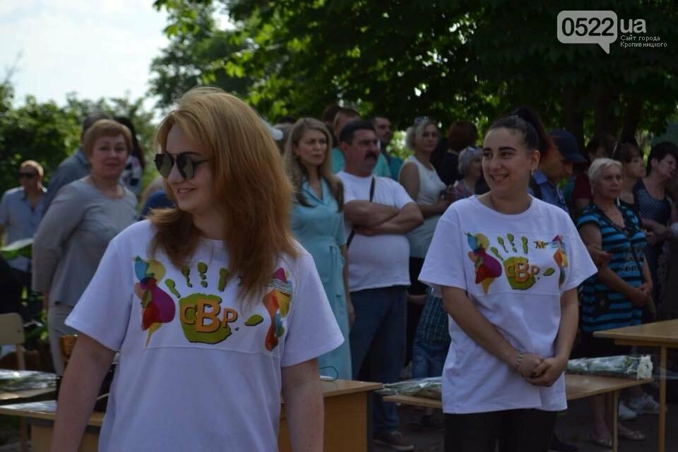 """На селищі Гірничому відбулось дитяче свято """"Діти-наше майбутнє"""" (Фото), фото-5"""