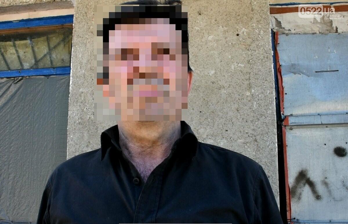 Кропивницький: СБУ викрила жителя обласного центру, якого завербували спецслужби ДНР, фото-1