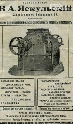 Історія реклами: Батько працював на заводі Кличка, а тесть - на заводі Ельворті, фото-2