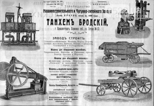 Історія реклами: Батько працював на заводі Кличка, а тесть - на заводі Ельворті, фото-7