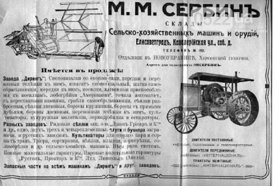 Історія реклами: Батько працював на заводі Кличка, а тесть - на заводі Ельворті, фото-9