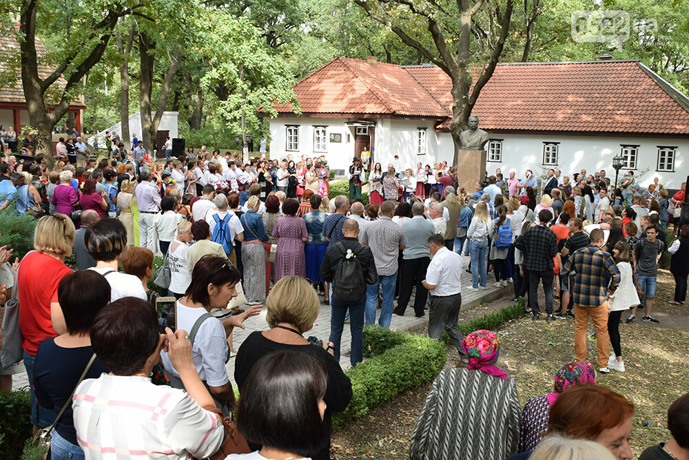 На Кіровоградщині святкують 49-те свято театрального мистецтва, фото-2