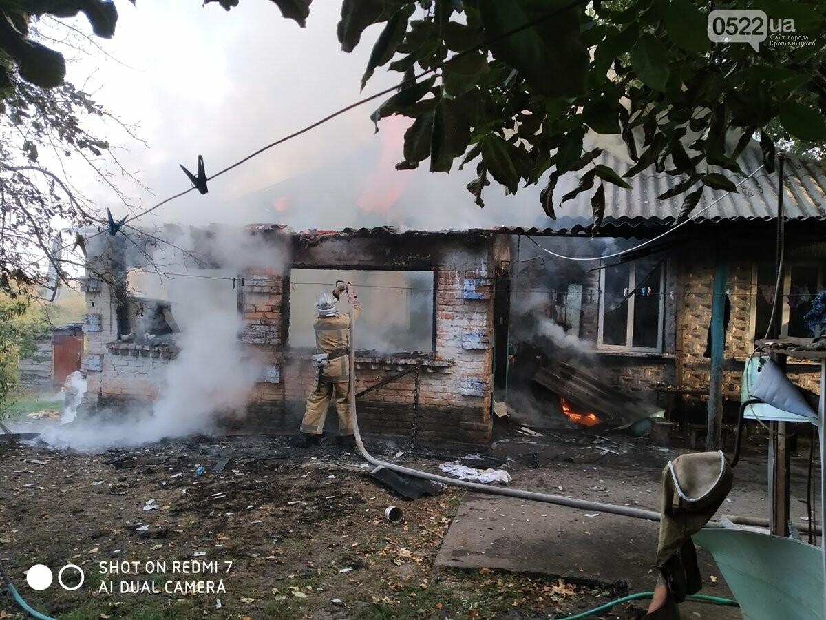 За добу на Кіровоградщині вогнеборці ліквідували 10 пожеж, фото-3