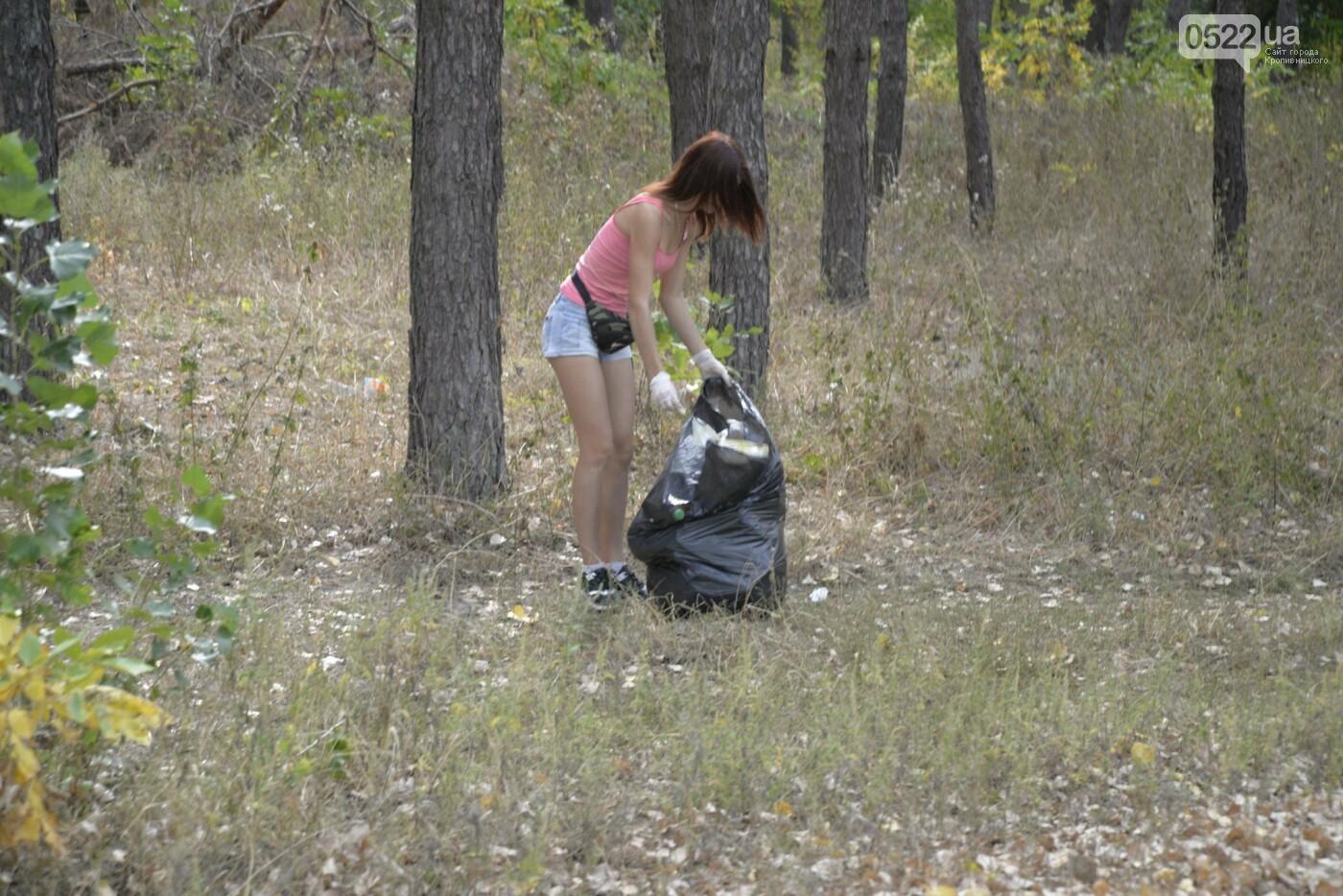 """Як у Кропивницькому активісти чистили """"легені міста"""" (ФОТО ВІДЕО), фото-6"""
