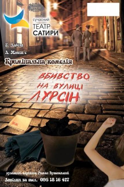 Афіша Кропивницький: ми спланували ваш тиждень, фото-2