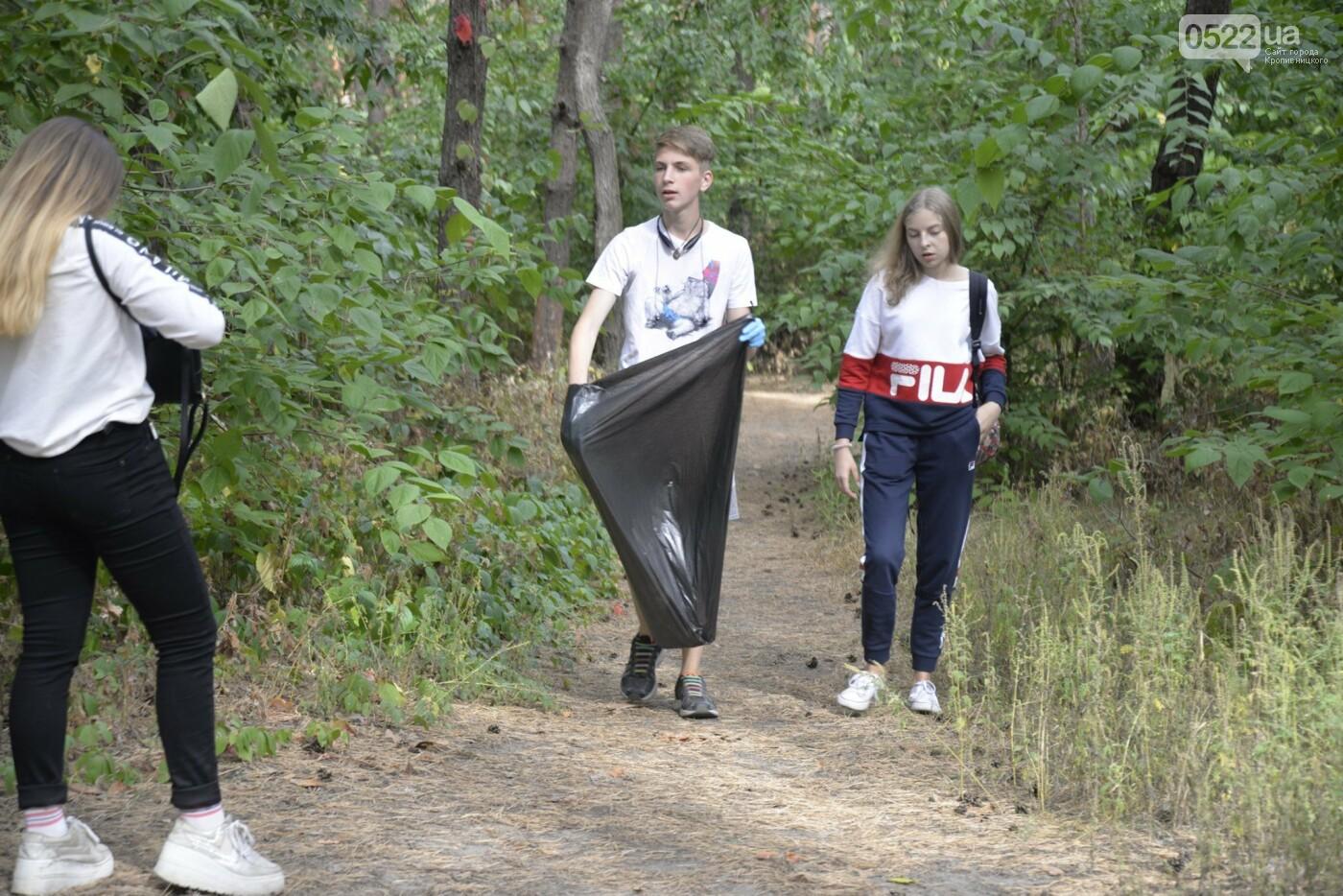 """Як у Кропивницькому активісти чистили """"легені міста"""" (ФОТО ВІДЕО), фото-3"""
