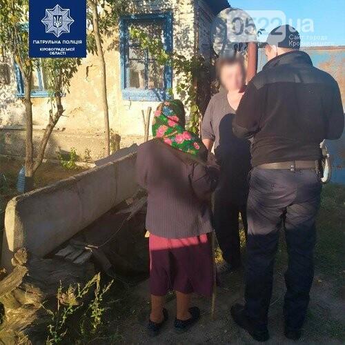 У Кропивницькому заблукала пенсіонерка: поліцейські відвезли 87-річну бабусю додому, фото-1