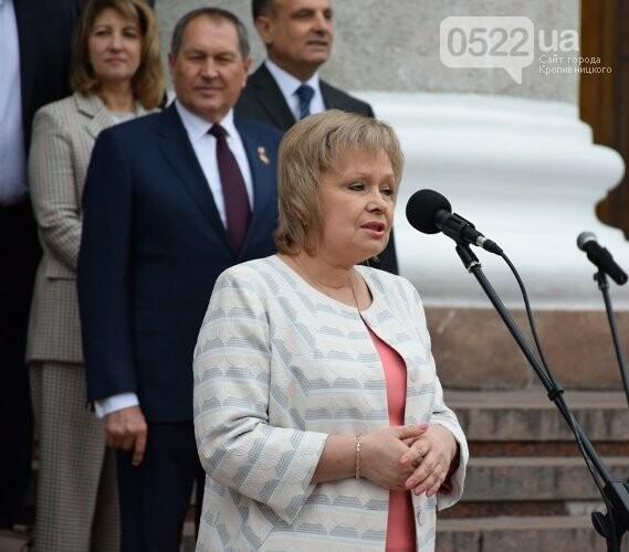 Відомі люди Кропивницького привітали рідне місто з Днем народження, фото-2