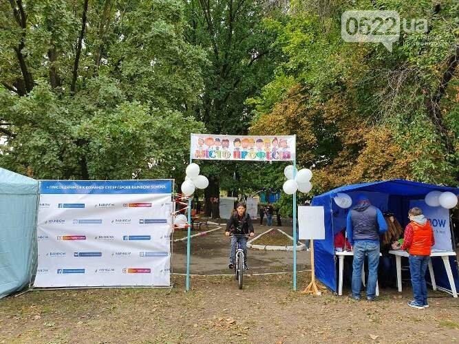 Кропивницький: за традицією, на Козачому острові проходить Фестиваль вуличної їжі (ФОТО) , фото-8