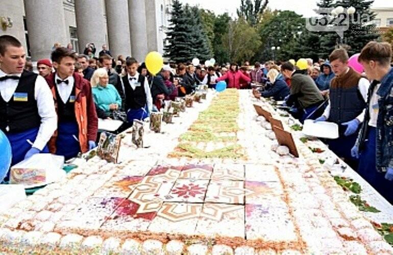 Кропивничан частували 265-кілограмовим пирогом (ФОТО), фото-2
