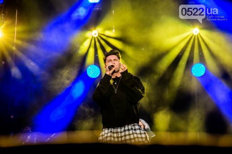 Як молдавський співак розважав Кропивницький в День міста (ФОТО), фото-6