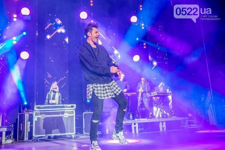 Як молдавський співак розважав Кропивницький в День міста (ФОТО), фото-8