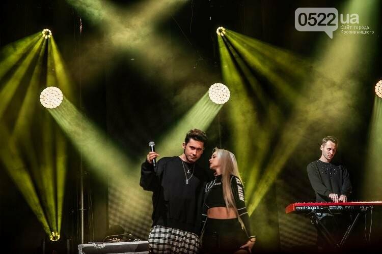 Як молдавський співак розважав Кропивницький в День міста (ФОТО), фото-9