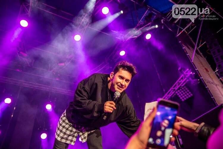 Як молдавський співак розважав Кропивницький в День міста (ФОТО), фото-10
