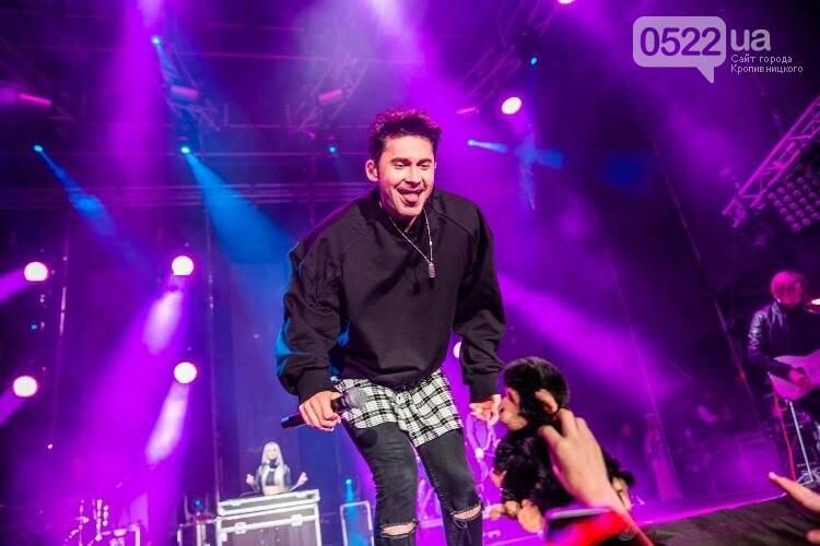 Як молдавський співак розважав Кропивницький в День міста (ФОТО), фото-11